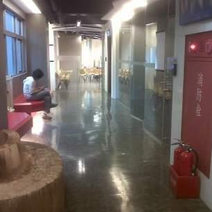 Mandarin Learning Center, Chinese Culture University, Taipei-Taiwan